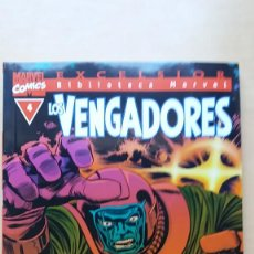 Cómics: LOS VENGADORES BIBLIOTECA MARVEL EXCELSIOR Nº 4. BUEN ESTADO.. Lote 134601566