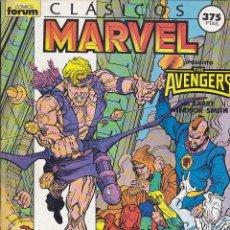 Cómics: COMIC RETAPADO CLASICOS MARVEL DE LOS NUMEROS 6 AL 10 . Lote 134979654