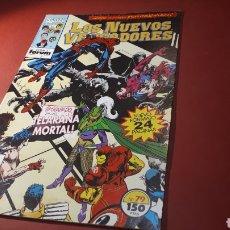 Cómics: LOS NUEVOS VENGADORES 79 FORUM. Lote 135029999