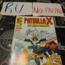 Cómics: PATRULLA X 1 LOS AÑOS PERDIDOS MARVEL COMICS FORUM. Lote 135065367