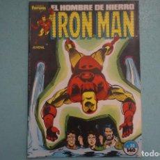 Cómics: CÓMIC DE IRON MAN AÑO 1987 Nº 35 CÓMICS FORUM LOTE 1 E. Lote 135080778