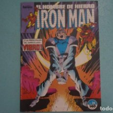 Cómics: CÓMIC DE IRON MAN AÑO 1988 Nº 36 CÓMICS FORUM LOTE 1 E. Lote 135080902
