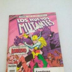 Cómics: LOS NUEVOS MUTANTES FORUM TRES NÚMEROS DEL N° 250 AL 253. Lote 135101909