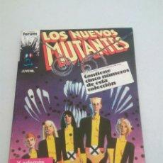 Cómics: LOS NUEVOS MUTANTES FORUM CINCO NUMEROS DEL N° 21 AL 25,AÑO 1987. Lote 135102338