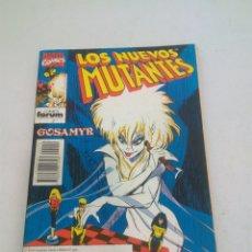 Cómics: LOS NUEVOS MUTANTES FORUM TRES NÚMEROS DEL N°300 AL 303,AÑO 1991. Lote 135103089