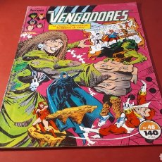 Cómics: LOS VENGADORES 48 FORUM. Lote 135646941