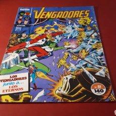 Cómics: LOS VENGADORES 51 FORUM. Lote 135647134