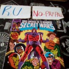 Cómics: SECRET WARS 2 FORUM. Lote 135650882
