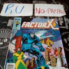 Cómics: FACTOR X 23 FORUM. Lote 135651370