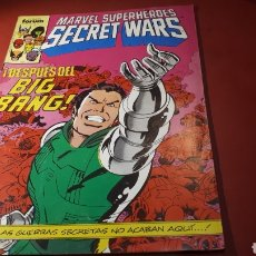 Cómics: MUY BUEN ESTADO SECRET WARS 12 FORUM. Lote 135875573