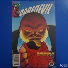 Cómics: CÓMIC DE DAREDEVIL AÑO 1989 Nº 4 DE COMICS FORUM LOTE 4 BIS. Lote 136433338