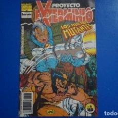 Cómics: CÓMIC DE PROYECTO EXTERMINIO AÑO 1992 Nº 6 DE COMICS FORUM LOTE 5 C. Lote 136443038