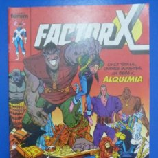 Cómics: CÓMIC DE FACTOR X AÑO 1990 Nº 35 DE COMICS FORUM LOTE 6 F. Lote 136450754