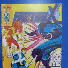 Comics: CÓMIC DE FACTOR X AÑO 1990 Nº 34 DE COMICS FORUM LOTE 6 BIS. Lote 136450782
