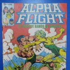 Cómics: CÓMIC DE ALPHA FLIGHT AÑO 1986 Nº 12 DE COMICS FORUM LOTE 6 C. Lote 136454354