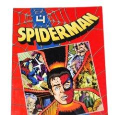Cómics - SPIDERMAN SERIE ROJA PLANETA DE AGOSTINI (Nº4 ) - 137346134