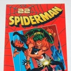 Cómics: SPIDERMAN SERIE ROJA PLANETA DE AGOSTINI (Nº22 ). Lote 147004470