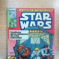 Cómics: STAR WARS RETAPADO #1 (NUMEROS 1 A 5). Lote 140241076