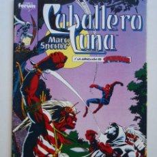 Cómics: CABALLERO LUNA Nº 7 (FORUM) MARVEL. Lote 137625838