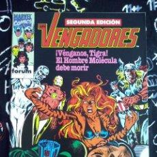 Cómics: FORUM -VENGADORES VOL.1 NUM. 30 ( SEGUNDA EDICION ) . MBE. Lote 137875494