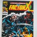 Cómics: FACTOR-X VOL. 1 Nº 69 (FORUM) MARVEL. Lote 137903434