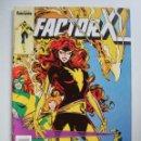 Cómics: FACTOR-X VOL. 1 Nº 13 (FORUM) MARVEL. Lote 137904818
