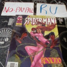 Cómics: SPIDERMAN FORUM 1 RENACIDO MARVEL COMICS. Lote 137970578