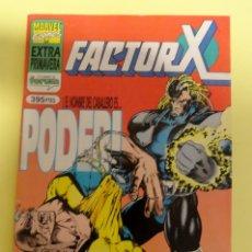 Cómics: FACTOR-X VOLUMEN 1 FORUM. PLANETA AGOSTINI. COLECCIÓN COMPLETA 94 NÚMEROS + 8 EXTRAS. 1988-1995. Lote 138103298