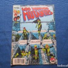 Cómics: MARVEL / LOS NUEVOS MUTANTES N.º 38 VOLUMEN 1 FORUM 1988 VOL I DE CHRIS CLAREMONT Y BILL SIENKIEWICZ. Lote 138118870