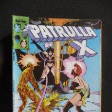 Cómics: LA PATRULLA X. Nº 40. VOL 1. FORUM. Lote 138379906