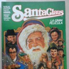 Cómics: SANTA CLAUS: LA GRAN PELÍCULA - POSIBLE ENVÍO GRATIS - FORUM - ESPECIAL CINECOMIC. Lote 138701618