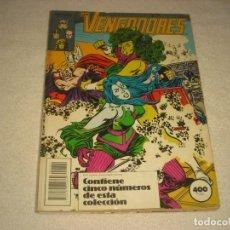 Cómics: LOS VENGADORES, RETAPADO.CONTIENE CINCO NUMEROS DEL 81 AL 85.. Lote 138900702