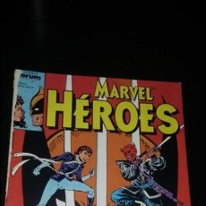 Cómics: MARVEL HEROES #5 KITTY PRYDE AND WOLVERINE. FORUM. Lote 138943054