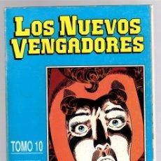 Cómics: LOS NUEVOS VENGADORES. TOMO 10. FORUM, PLANETA, 1991. Lote 139186598