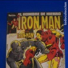 Cómics: CÓMIC DE IRON MAN AÑO 1988 Nº 40 EDICIONES FORUM LOTE 8 BIS. Lote 139392258