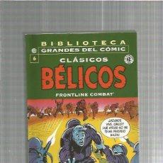 Cómics: BIBLIOTECA CLASICOS BELICOS 6. Lote 151577965