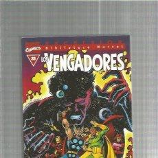 Cómics: BIBLIOTECA MARVEL VENGADORES 28. Lote 139608362