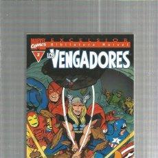 Comics: BIBLIOTECA MARVEL VENGADORES 2. Lote 139609206