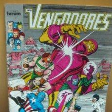 Comics: LOS VENGADORES. Nº 65. FORUM 1988.. Lote 139609318