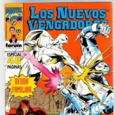 Cómics: LOS NUEVOS VENGADORES. ESPECIAL 48 PAGINAS. Nº 84. FORUM, PLANETA, 1994. Lote 139827702
