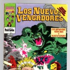 Cómics: LOS NUEVOS VENGADORES. Nº 74. TURNO DE NOCHE Y SATANISH. FORUM, PLANETA, AÑO 1993. Lote 139959742