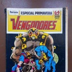 Cómics: LOS VENGADORES - ESPECIAL PRIMAVERA - 1989. Lote 139983110