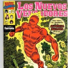 Cómics: LOS NUEVOS VENGADORES. NUM. 46-47-48-49-50. FORUM, PLANETA, 1990. Lote 140727254