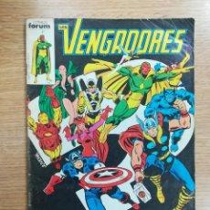 Cómics: VENGADORES VOL 1 #1. Lote 140735049
