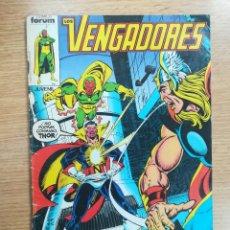 Cómics: VENGADORES VOL 1 #2. Lote 140735081