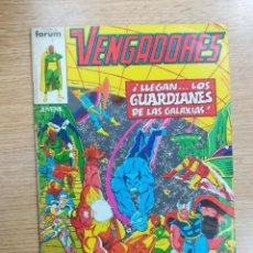 Cómics: VENGADORES VOL 1 #3. Lote 140735085