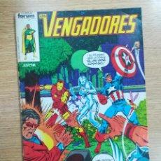 Cómics: VENGADORES VOL 1 #4. Lote 140735089