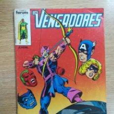 Cómics: VENGADORES VOL 1 #5. Lote 140735093