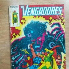 Cómics: VENGADORES VOL 1 #6. Lote 140735097