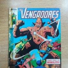 Cómics: VENGADORES VOL 1 #9. Lote 140735109
